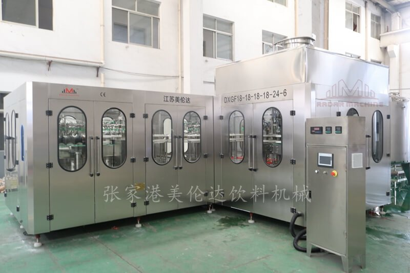 RADAR Machine-Steel Bottle Beer Filling Machine.jpg